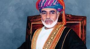 فى سلطنة عُمان بدء مشروع «تعليم القرآن الكريم عن بُعد»