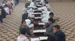 دورة في الإجازة القرآنية برواية حفص عن عاصم بمدرسة أهل القرآن بالأنصب